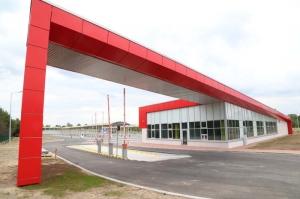 Zaprojektuj i wybuduj: Centrum Dystrybucji i Przetwórstwa Rolnego w Słowikowie gm. Przytyk